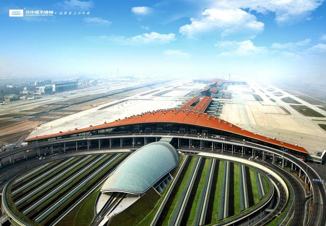 首都机场(T3航站楼)采用-兴...