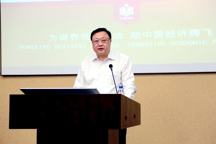 王彤宙董事长出席中国有色集团20...