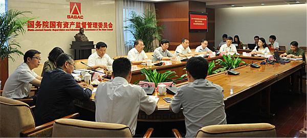 翁杰明出席国资国企在线监管系统建...