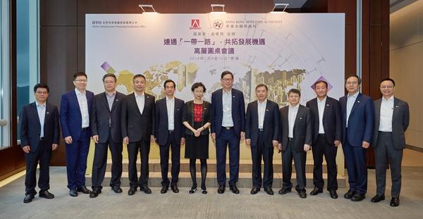 国资委与香港金融管理局在港举办2...
