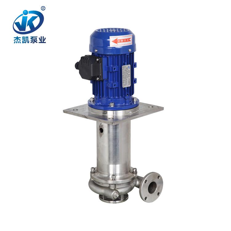 JKV-40SK-15V4-4立式泵不锈钢化工专用泵浦 广州杰凯泵业厂家直销