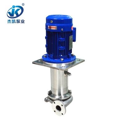 JKV-50SK-55V4-4立式泵不锈钢环保行业专用泵 杰凯环保设备定做