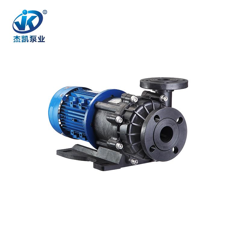 JMH-P-453CSV5磁力泵PVDF环保行业专用泵 惠州杰凯磁力泵厂家直销