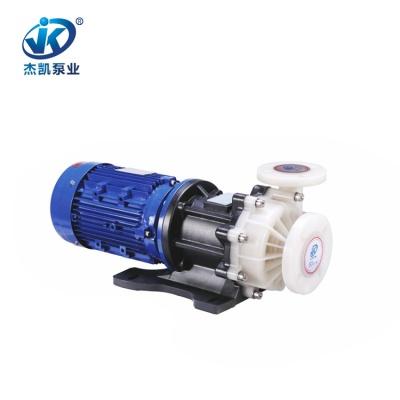 JMH-P-565CSV5磁力泵PVDF化工专用泵 广州杰凯化工磁力泵厂家直销