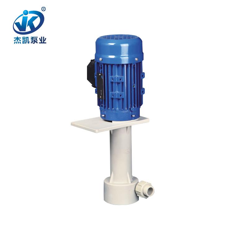 JKP-40SK-35VF-43立式泵FRPP显影专用泵浦 中山杰凯工业设备直供