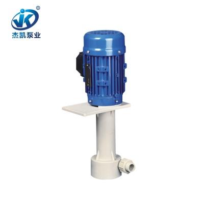JKP-25SK-1/45VP-42立式泵PVDF蚀刻专用泵 杰凯工业设备生产厂家
