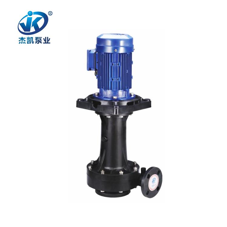 FRPP立式泵 JKD-40SK-35VF-4 电镀专用化工立式泵