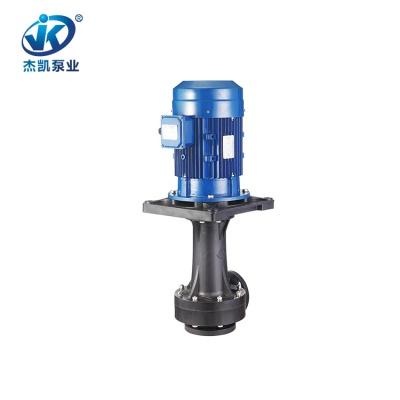 FRPP立式泵 JKD-65SK-7.55VF-4 LED行业专用化工立式泵