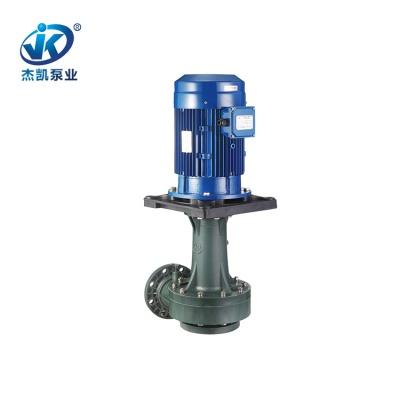 FRPP立式泵 JKD-100SK-7.55VF-4 显影专用化工立式泵