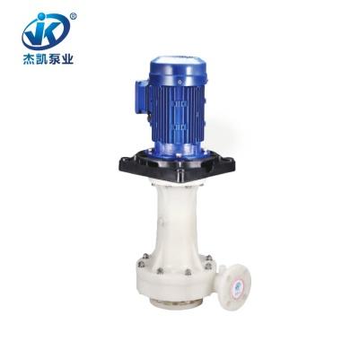 PVDF立式泵 JKD-100SK-7.55VP-4 印染专用化工立式泵