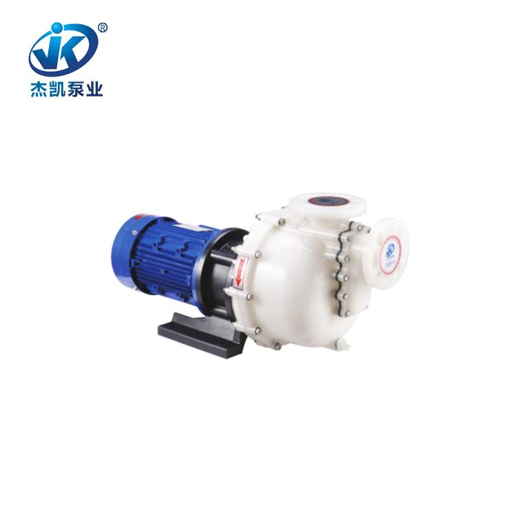 PVDF自吸泵 JKB-P-75052VAH-SSS-5D 电镀专用化工自吸泵