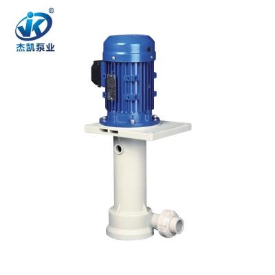 FRPP立式泵 JKP-40SK-35VF-43立式泵  染整专用化工立式泵