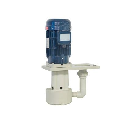 JKH-D-40SK-65VP-4 PP化工立式泵 冶金专用化工立式泵