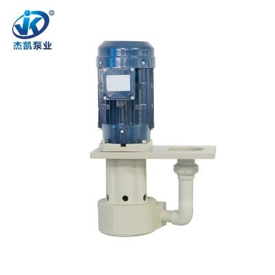 槽内立式泵 JKH-D-40SK-7.5VP-Ti 耐磨损立式泵 蚀刻专用立式泵