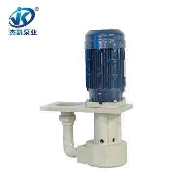 PP槽内立式泵 JKH-D-40SK-65VP-Ti 耐腐蚀立式泵 PCB应用立式泵