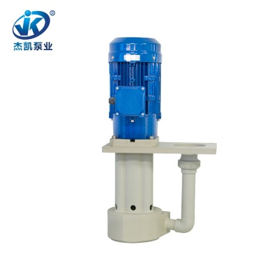 PP槽内立式泵 JKH-D-40SK-35VP-Ti耐酸碱立式泵 电镀专用立式泵