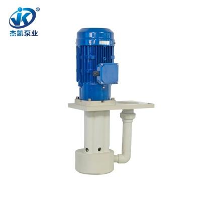 PP立式泵 JKH-D-40SK-35VP-4 冶金专用化工立式泵 修改