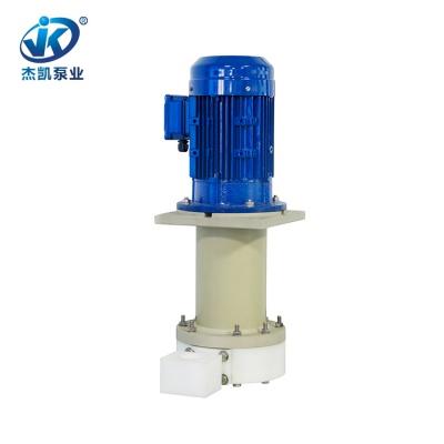 UPE化学液立式泵 JKD-P-50SP-55VU-4耐酸碱立式泵 PCB应用立式泵