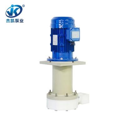 UPE化学液立式泵 JKD-P-65SP-7.55VU-4耐酸立式泵 电镀专用立式泵
