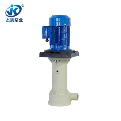 FRPP槽内立式泵 JKT-50SK-55VF-4耐腐蚀立式泵 PCB应用立式泵