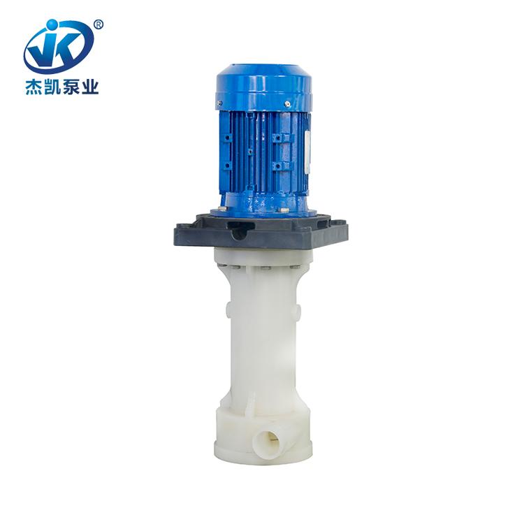 PVDF槽内立式泵 JKT-40SK-25VP-4耐酸碱立式泵 蚀刻专用立式泵