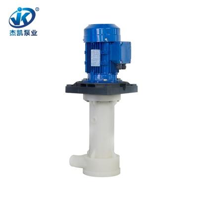 PVDF槽内立式泵 JKT-50SK-35VP-4 废水立式泵 洗涤塔专用立式泵