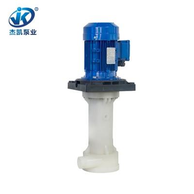 PVDF槽内立式泵 JKT-50SK-55VP-4 废水立式泵 染整专用立式泵