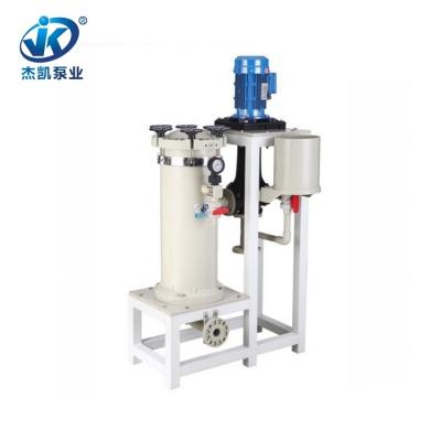FRPP化学镀过滤机 JKC-2004耐酸碱过滤机 化工专用过滤机设备