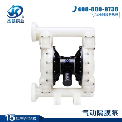 耐酸碱气动隔膜泵JMK立式隔膜泵蚀刻液专用隔膜泵