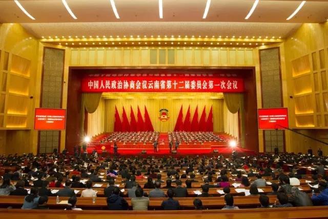 蔡俊豐出席省政協第十二屆委員會第一次會議