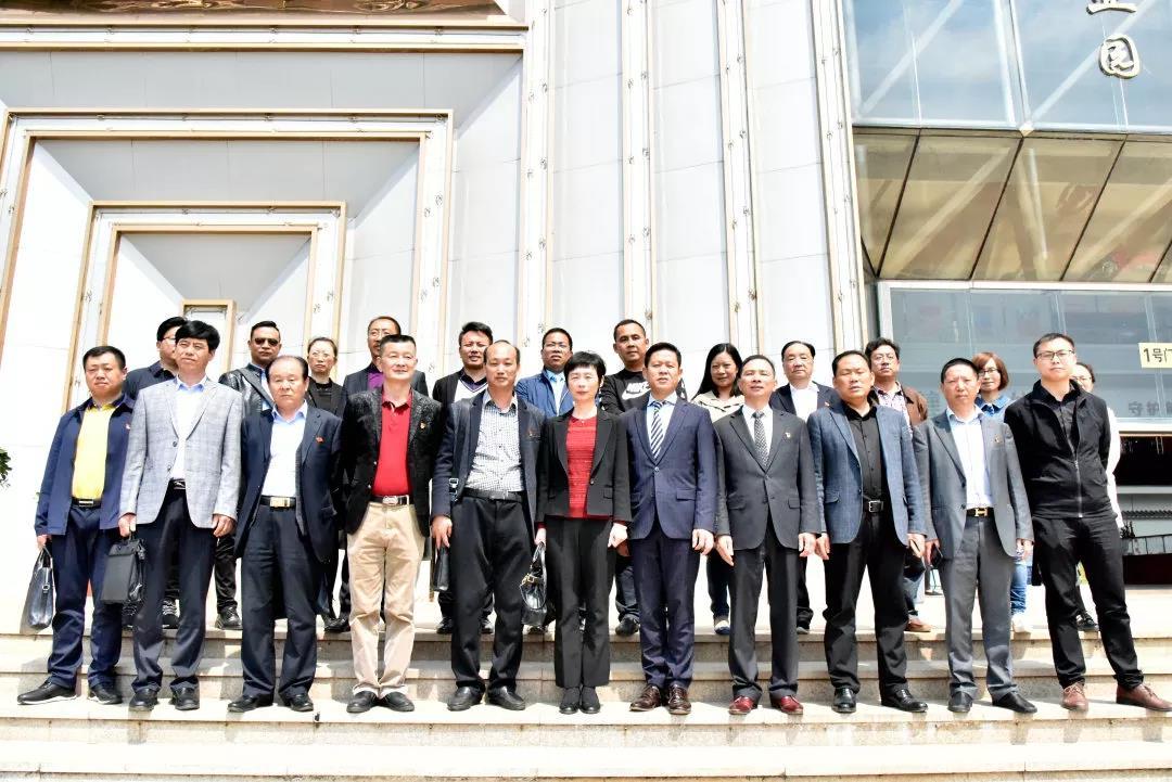 29家省級異地商會到廣東商會觀摩交流黨建工作