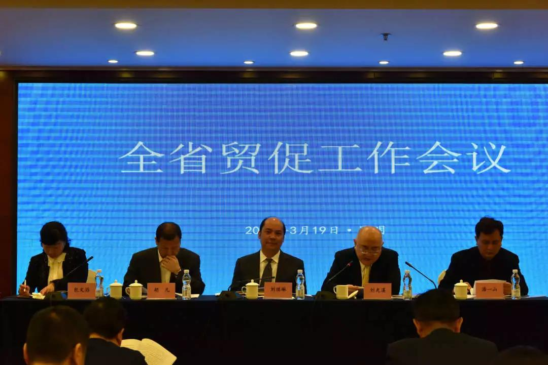 廣東商會參加云南省貿促工作會議