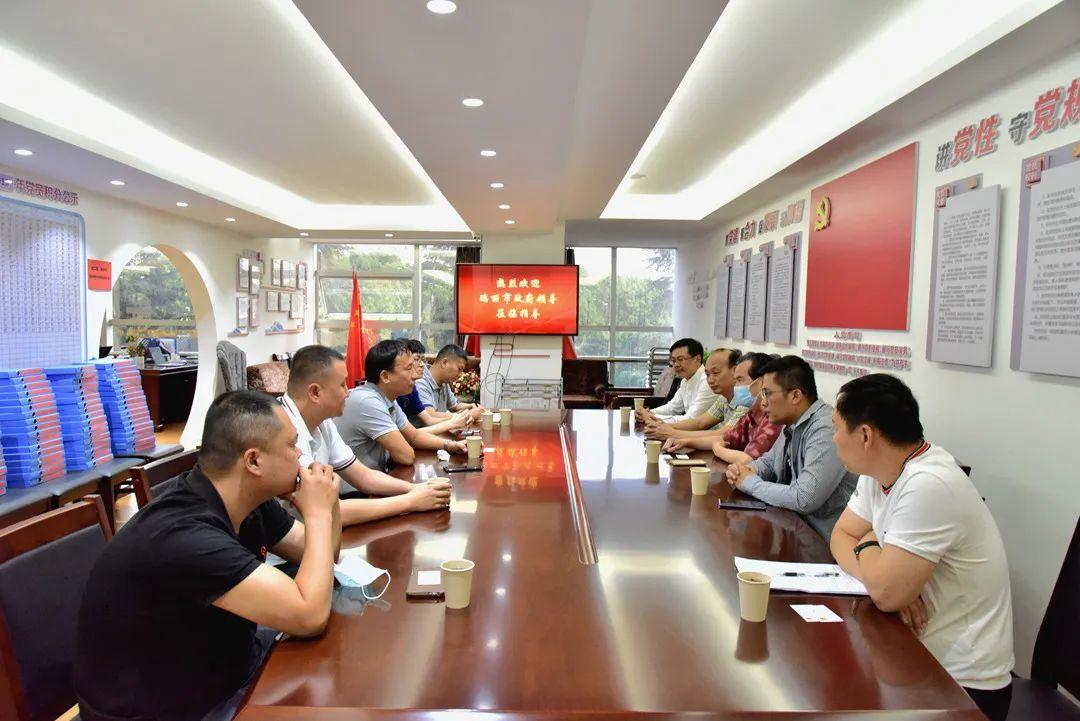 瑞麗市招商代表團到廣東商會座談
