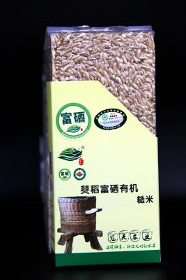包邮0.5kg僰稻富硒有机糙米