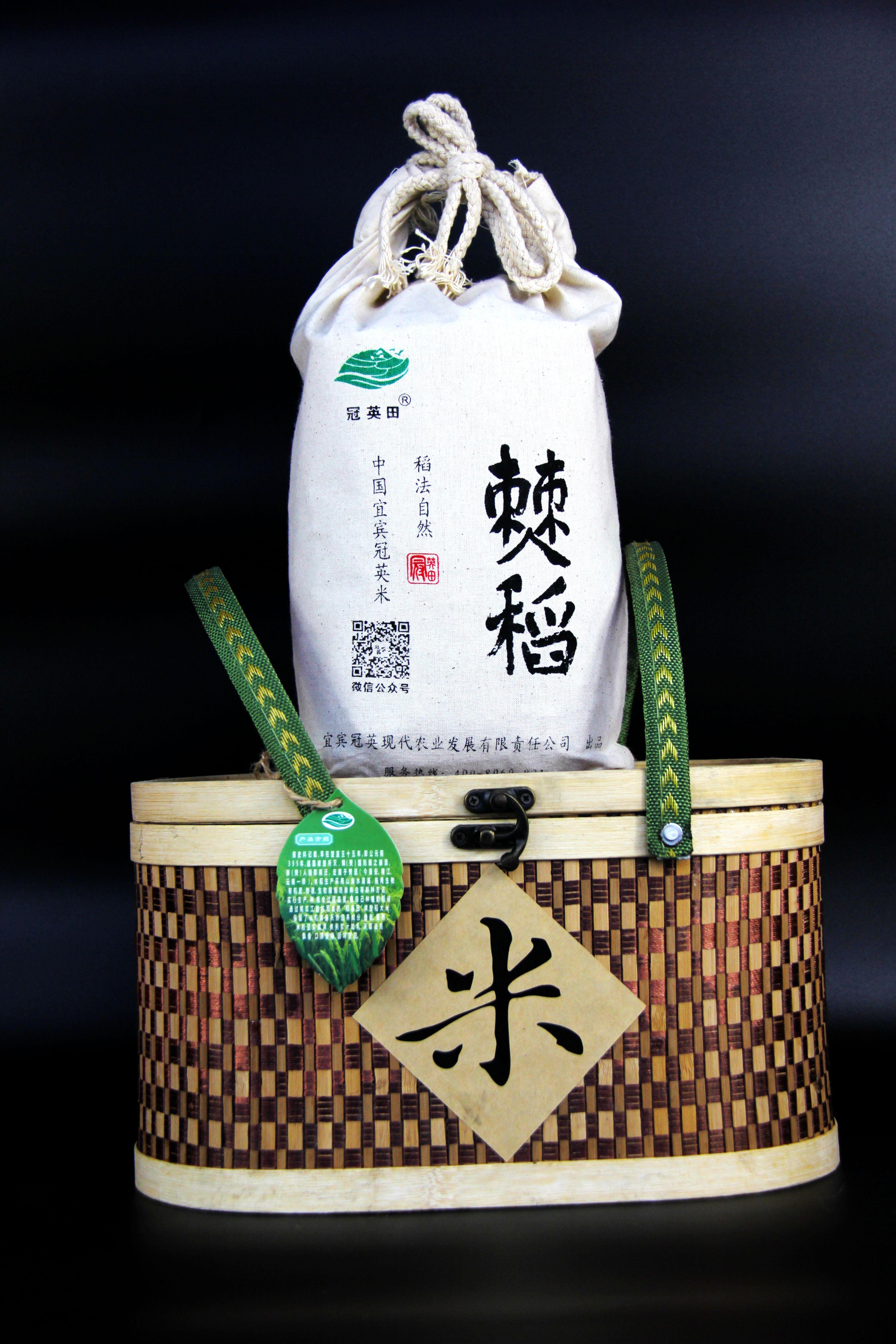 包邮2.5kg僰稻富硒有机大米