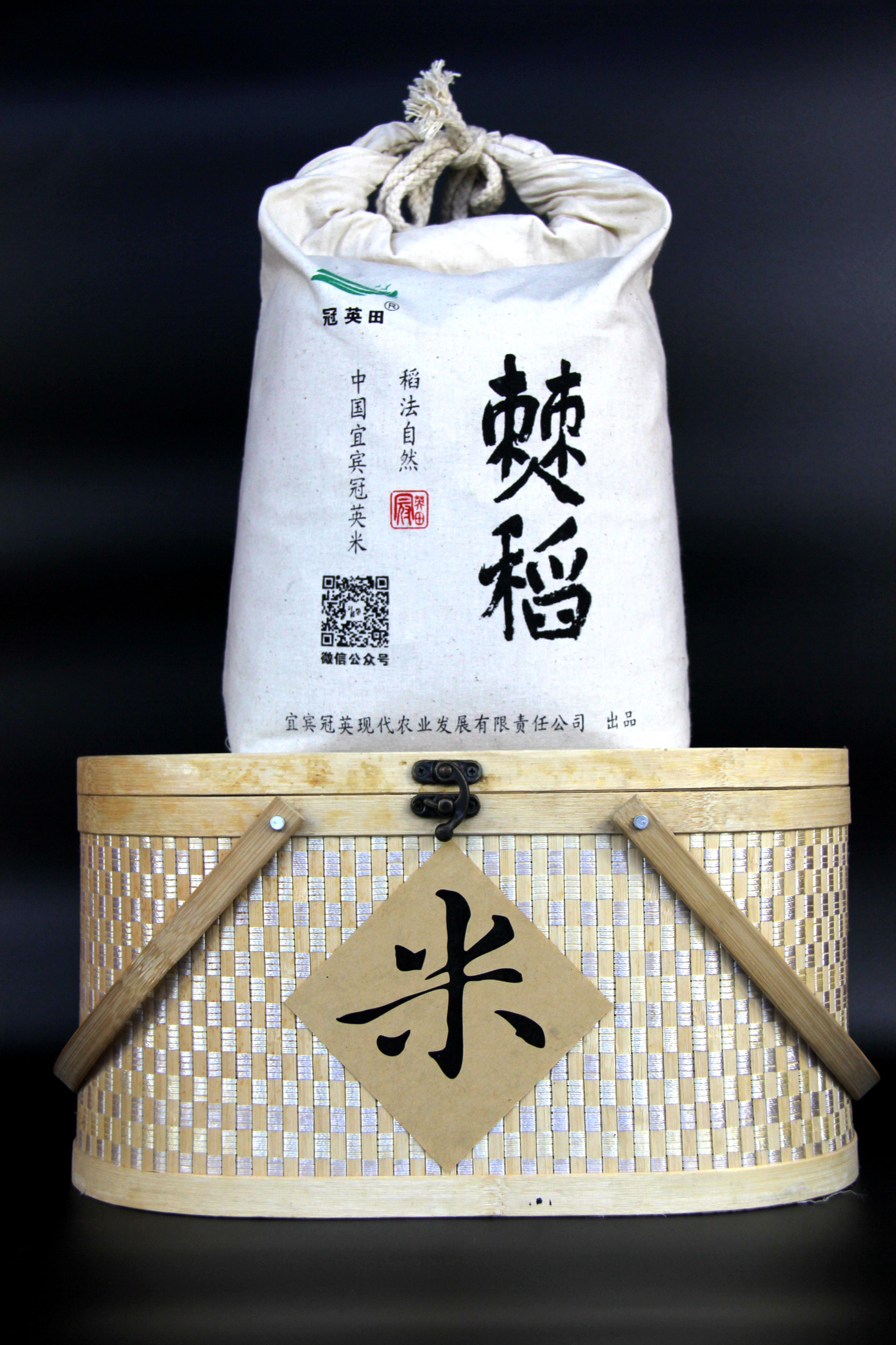 包邮5kg僰稻富硒有机大米