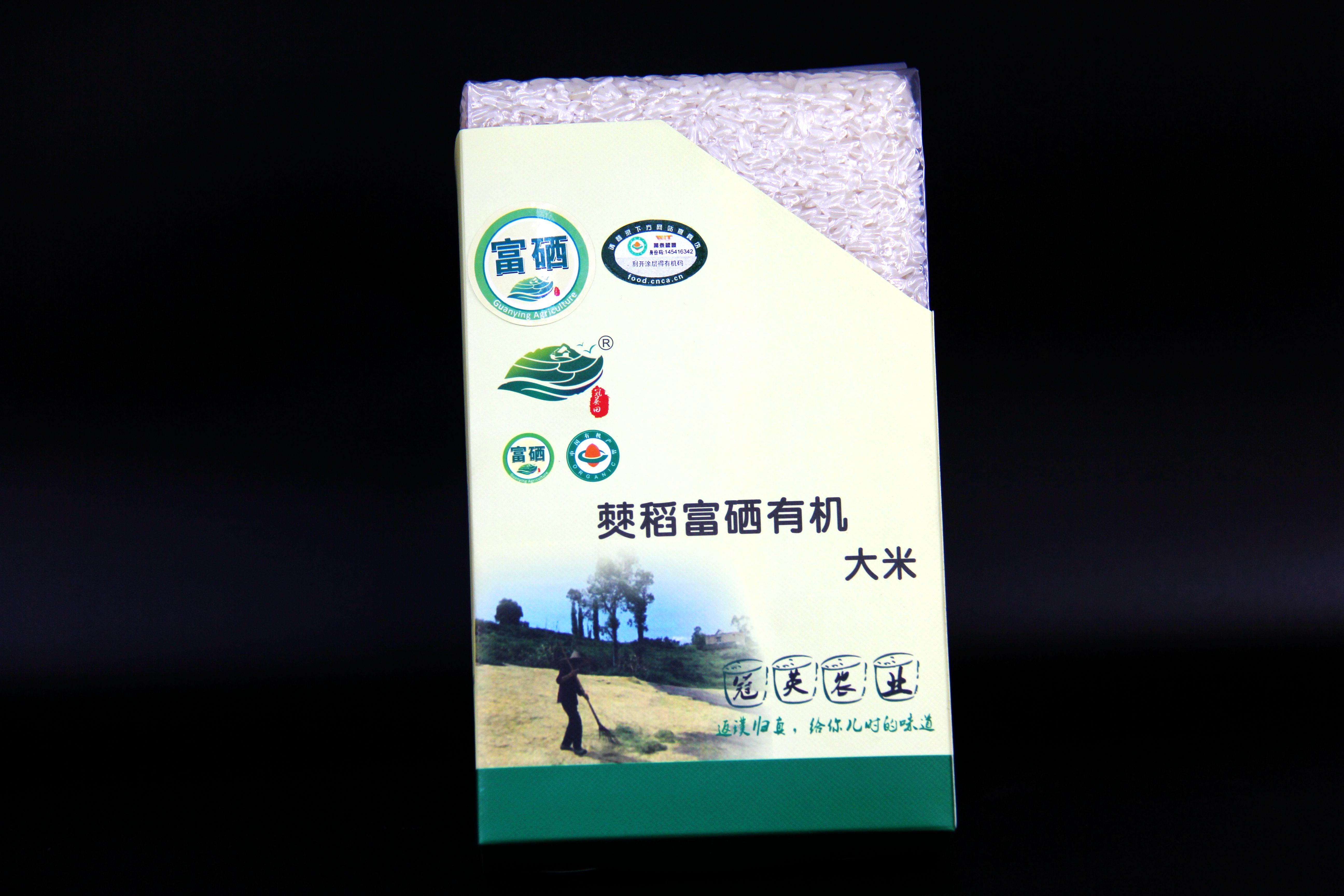 包邮1kg僰稻富硒有机大米