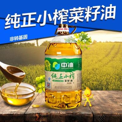 中油純正小榨菜籽油5升裝