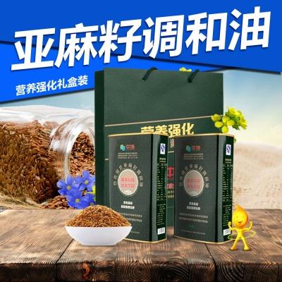 中油營養強化亞麻籽調和油