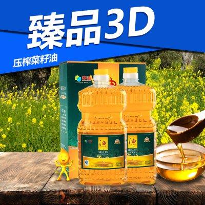 中油臻品3D壓榨菜籽油 1.35升X2瓶 禮盒裝