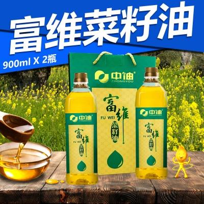 中油富維菜籽油900ml X2瓶裝