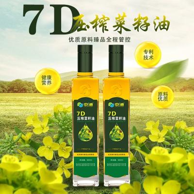 中油 7D压榨菜籽油500mlX2