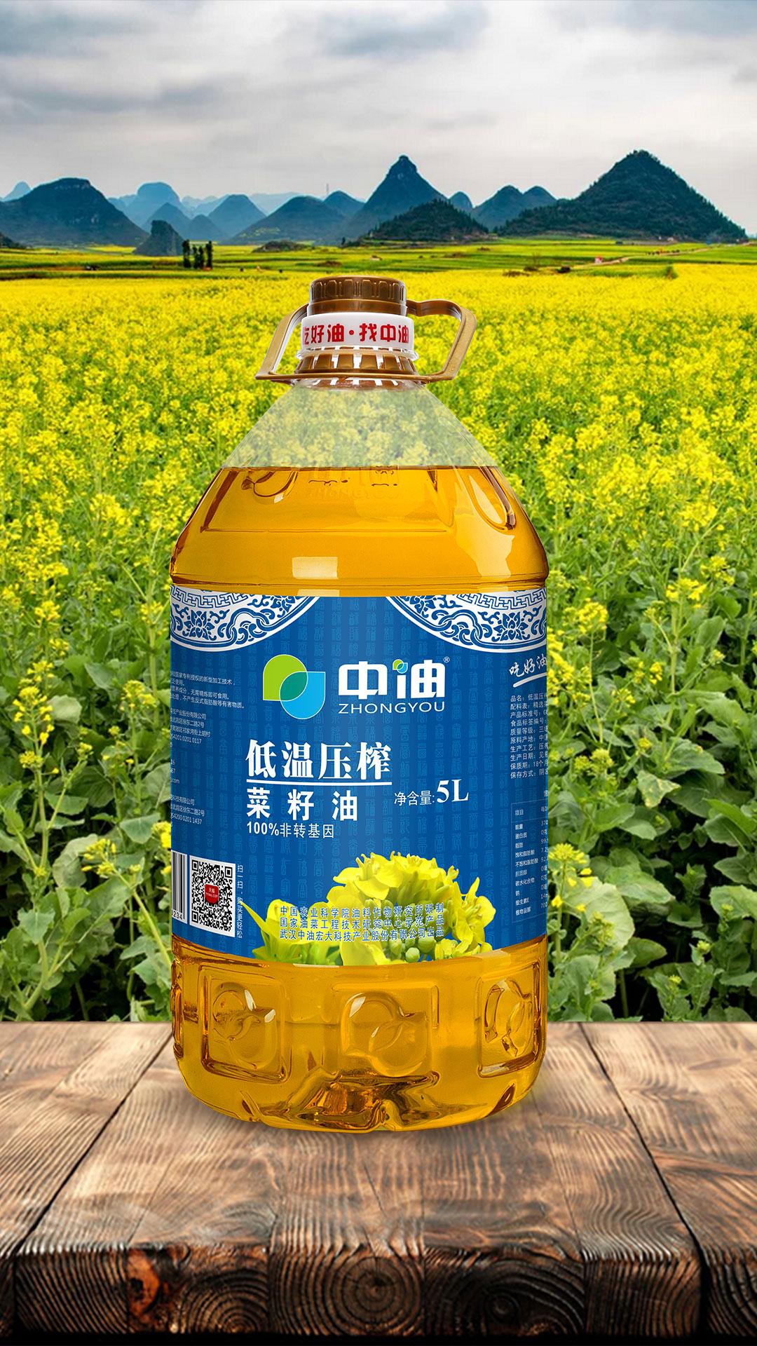 中油 低溫壓榨菜籽油 5升裝
