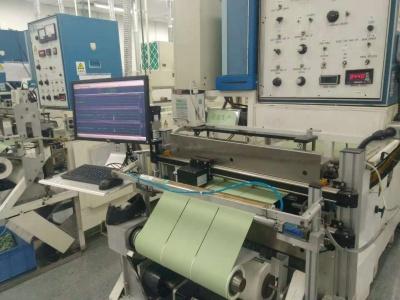 光学涂镀膜厚度检测系统