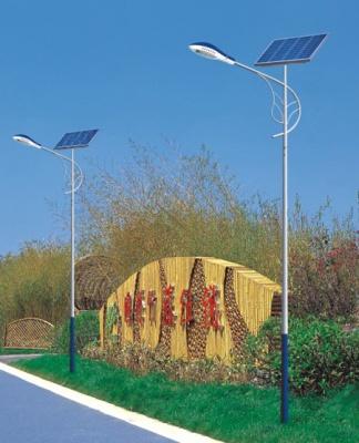 城市道路亮化工程路燈