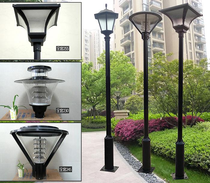 厂家直销3米3.5米庭院户外灯 草坪路灯花园灯景观灯广场小区