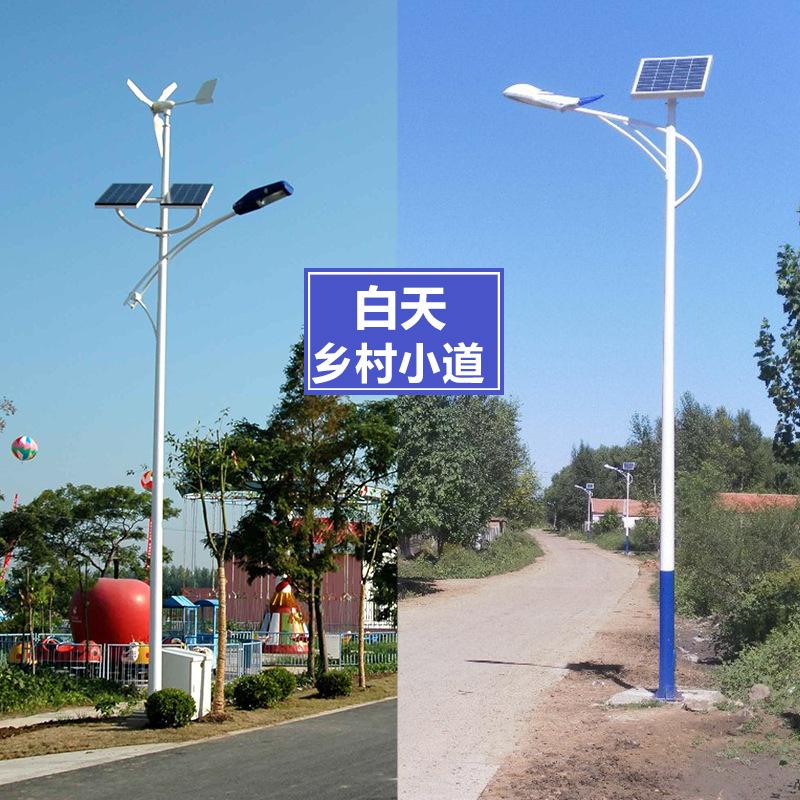 太阳能路灯厂家新农村路灯LED 30W户外路灯6米报价全套定做价格表