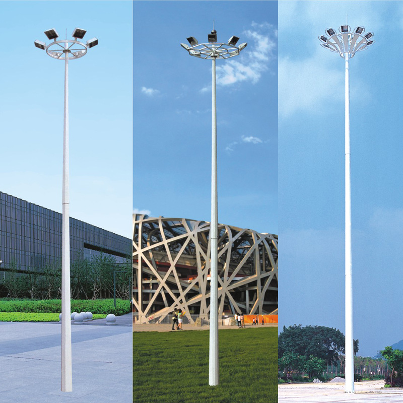 中山古镇定做户外球场高杆灯升降式道路照明led12米球场灯杆路灯