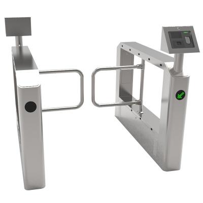 SBT2011射频卡识别智能单通道摆闸