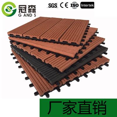 塑木地板DIY地板